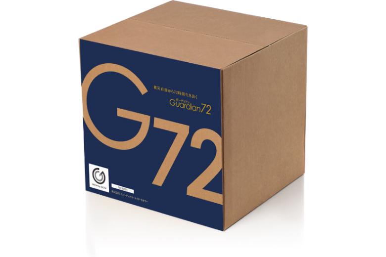 災害支援サービス 遠隔医療相談 for guardian72